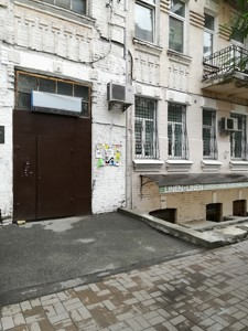 Квартира R-28727, Тургенєвська, 81, Київ - Фото 7