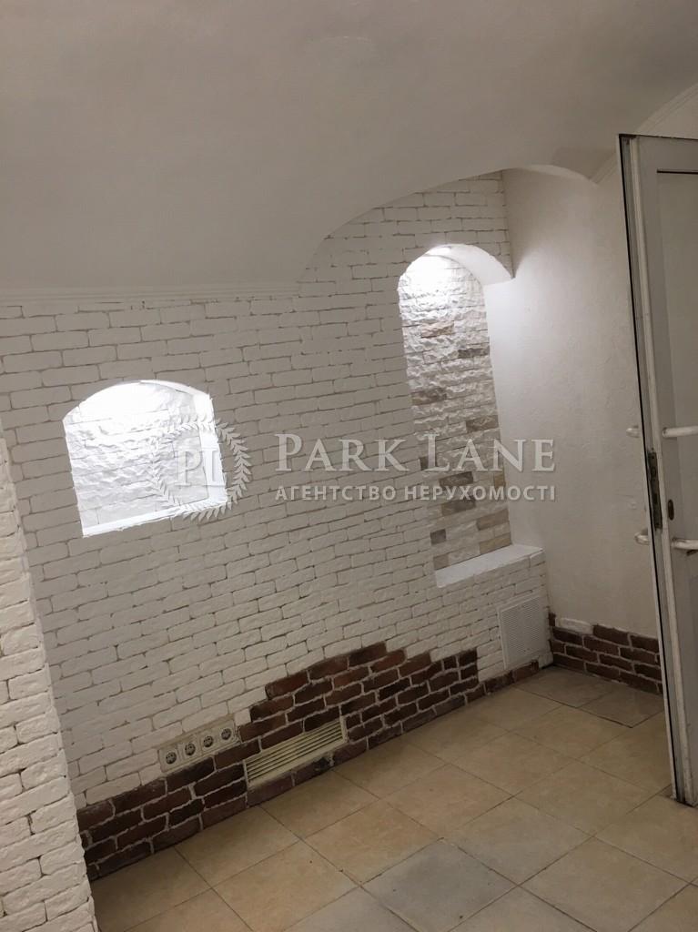 Нежилое помещение, Бессарабская пл., Киев, R-28855 - Фото 5