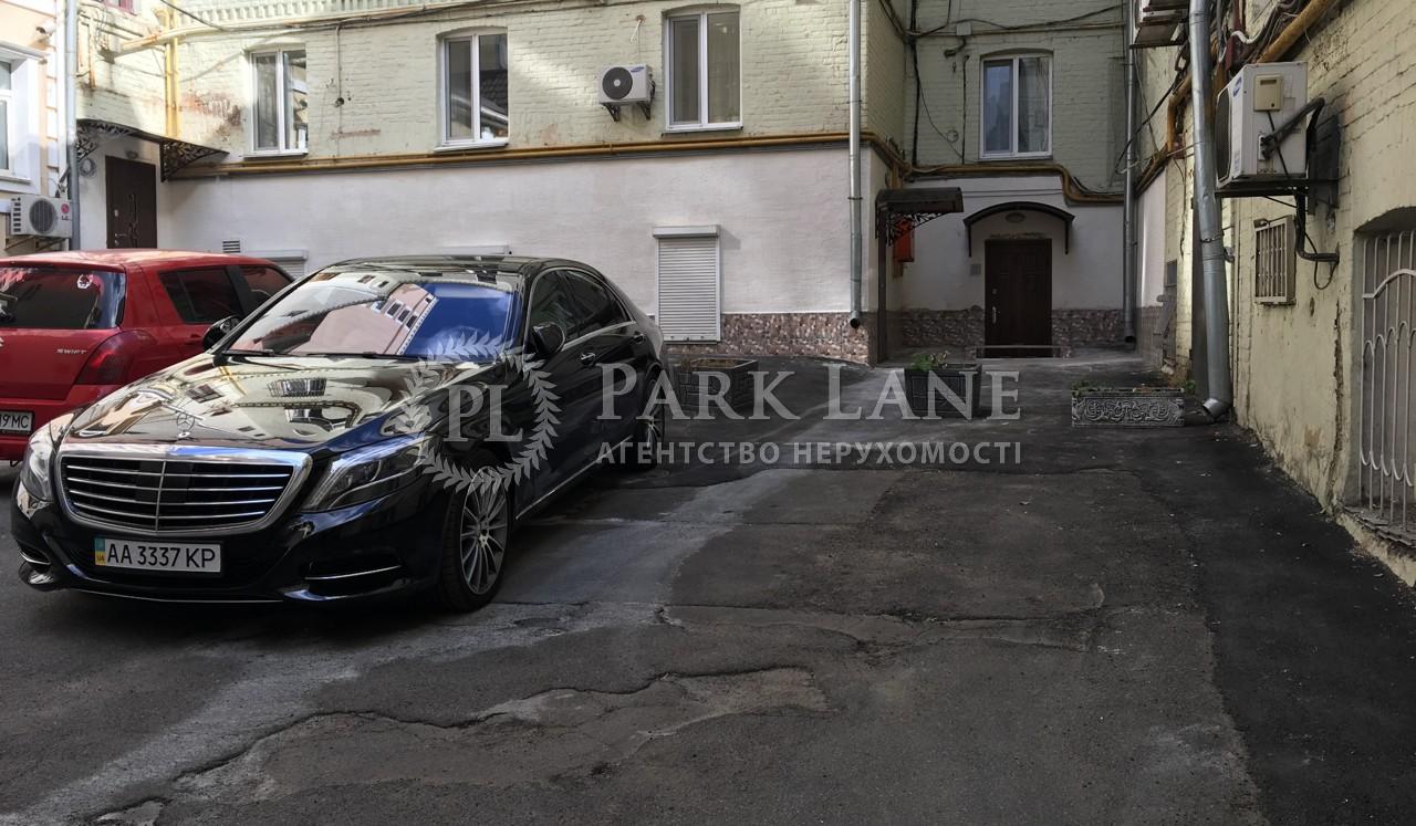 Нежилое помещение, Бессарабская пл., Киев, R-28855 - Фото 14