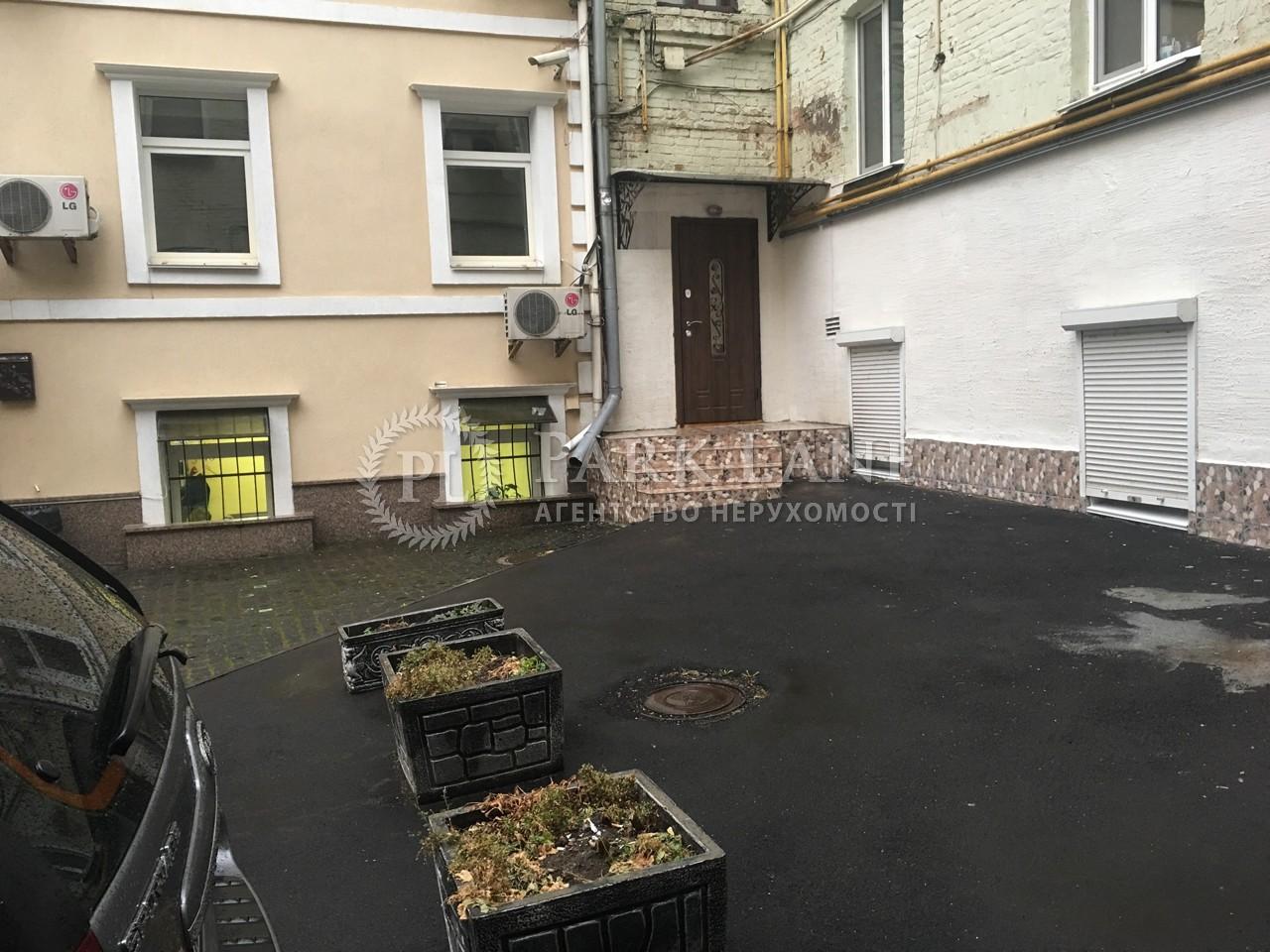 Нежилое помещение, Бессарабская пл., Киев, R-28855 - Фото 15