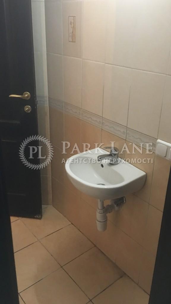 Нежилое помещение, Бессарабская пл., Киев, R-28855 - Фото 11