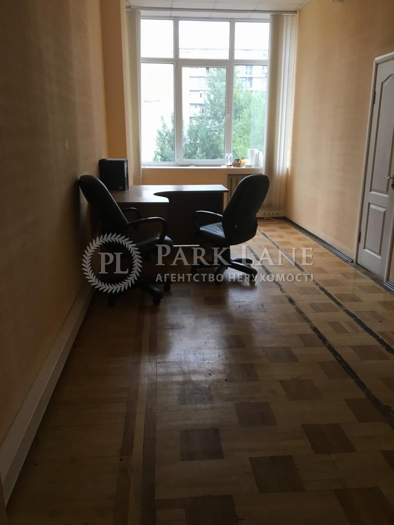 Офис, ул. Генерала Алмазова (Кутузова), Киев, X-31212 - Фото 3