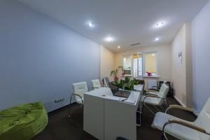 Коммерческая недвижимость, B-99523, Саксаганского, Шевченковский район