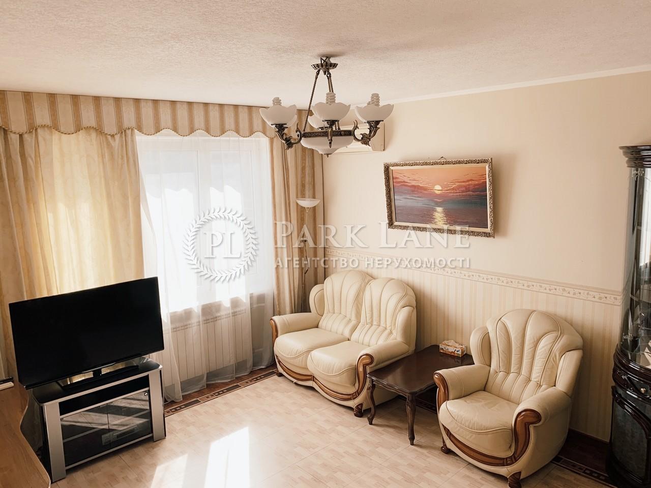 Квартира ул. Старонаводницкая, 6а, Киев, R-28861 - Фото 3