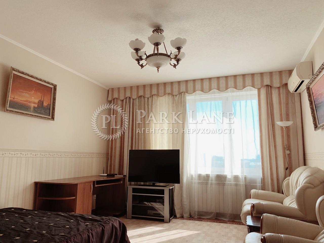 Квартира ул. Старонаводницкая, 6а, Киев, R-28861 - Фото 4