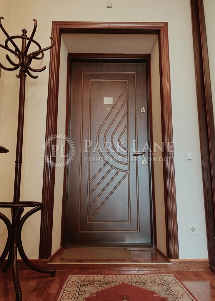 Квартира ул. Старонаводницкая, 6а, Киев, R-28861 - Фото 11