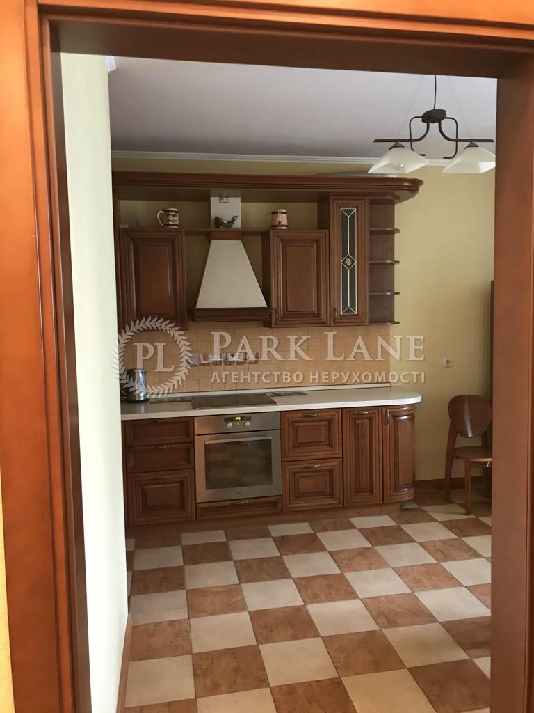 Квартира ул. Гмыри Бориса, 2, Киев, R-28752 - Фото 8