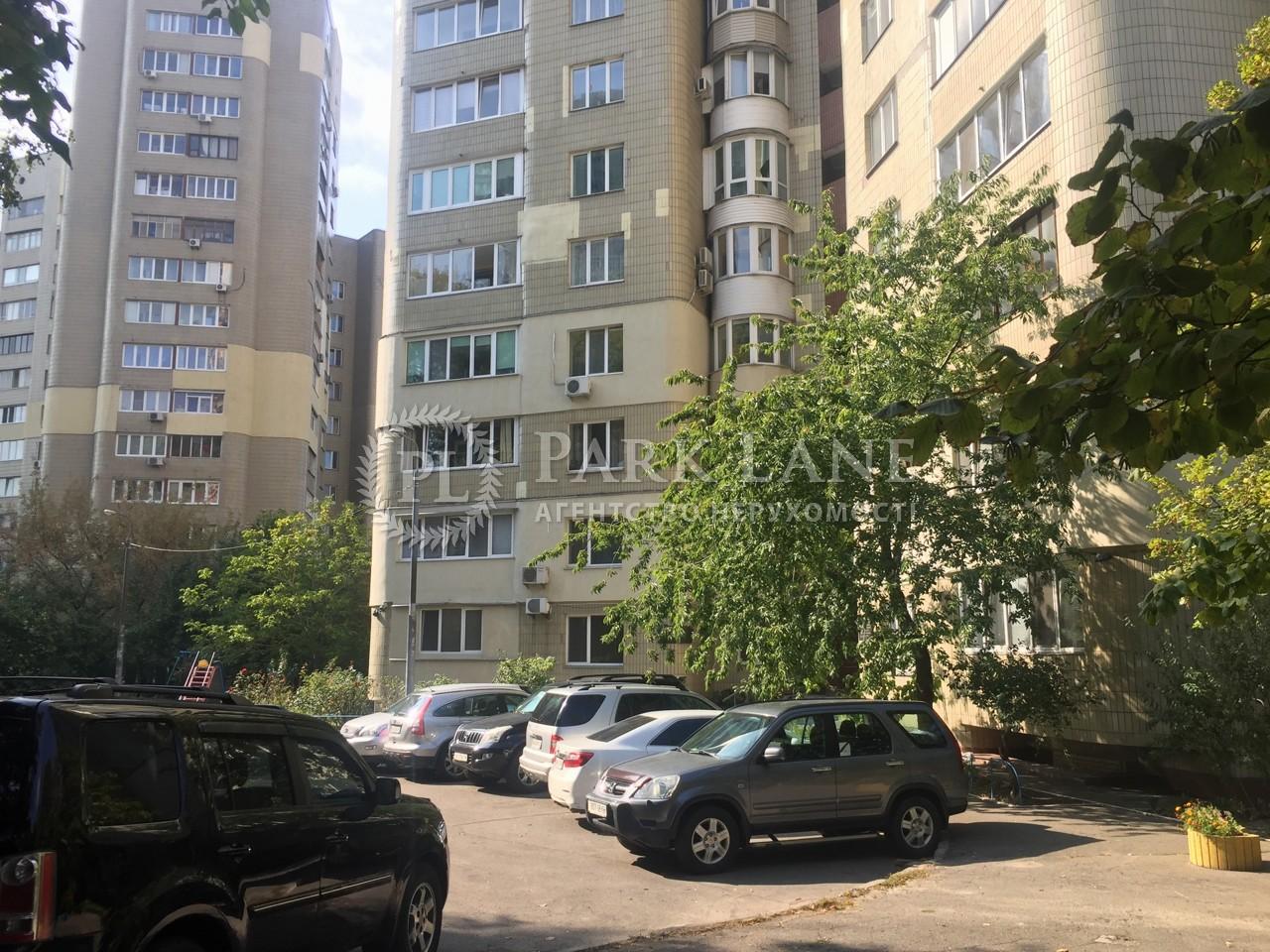 Квартира Z-561679, Панаса Мирного, 27, Київ - Фото 13