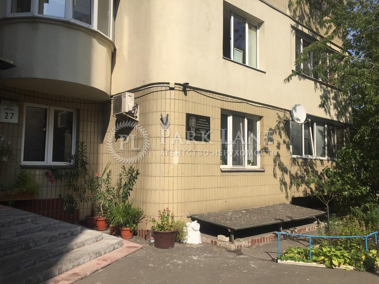 Квартира Z-561679, Панаса Мирного, 27, Київ - Фото 12