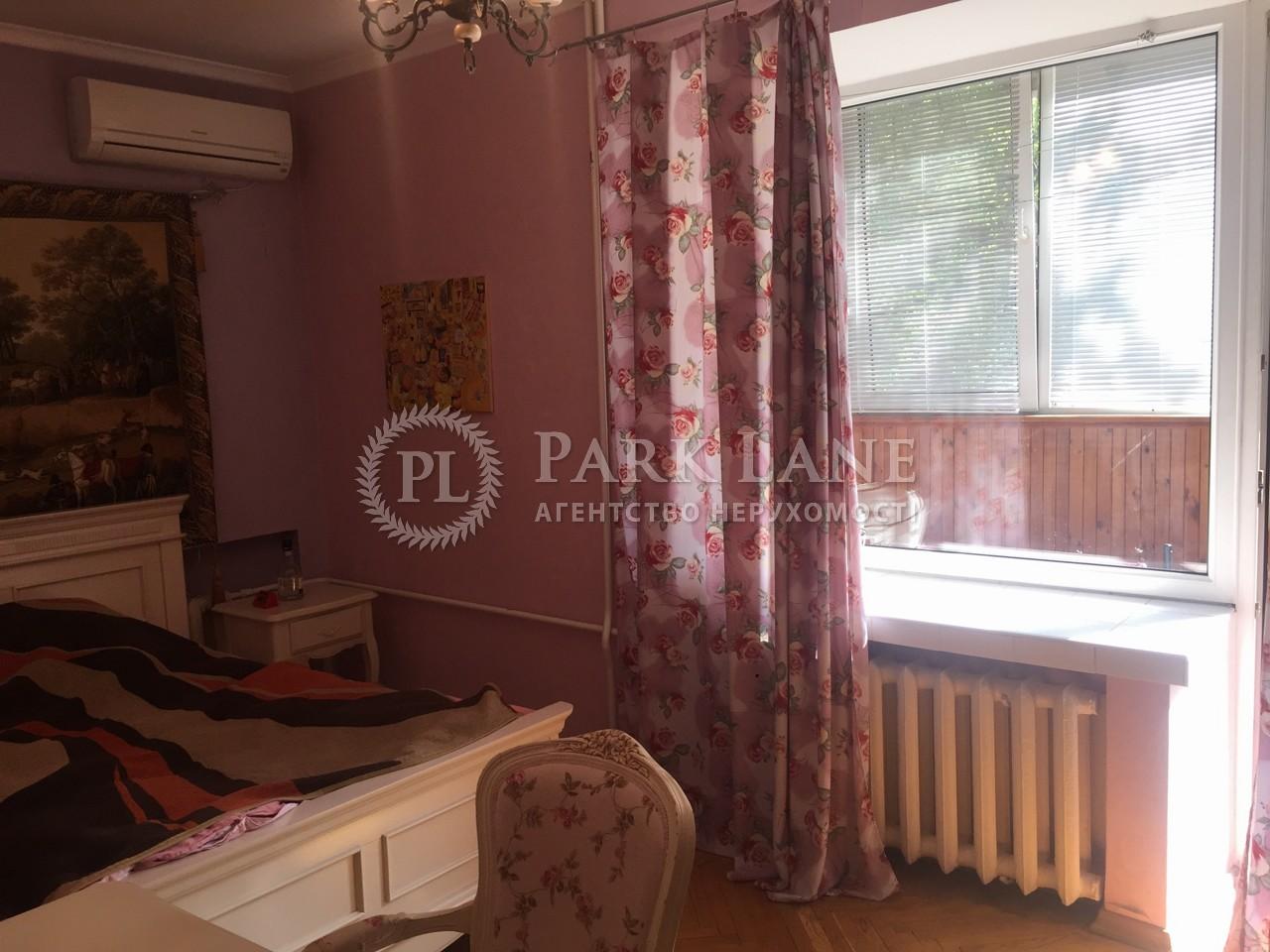 Квартира Z-561679, Панаса Мирного, 27, Київ - Фото 8