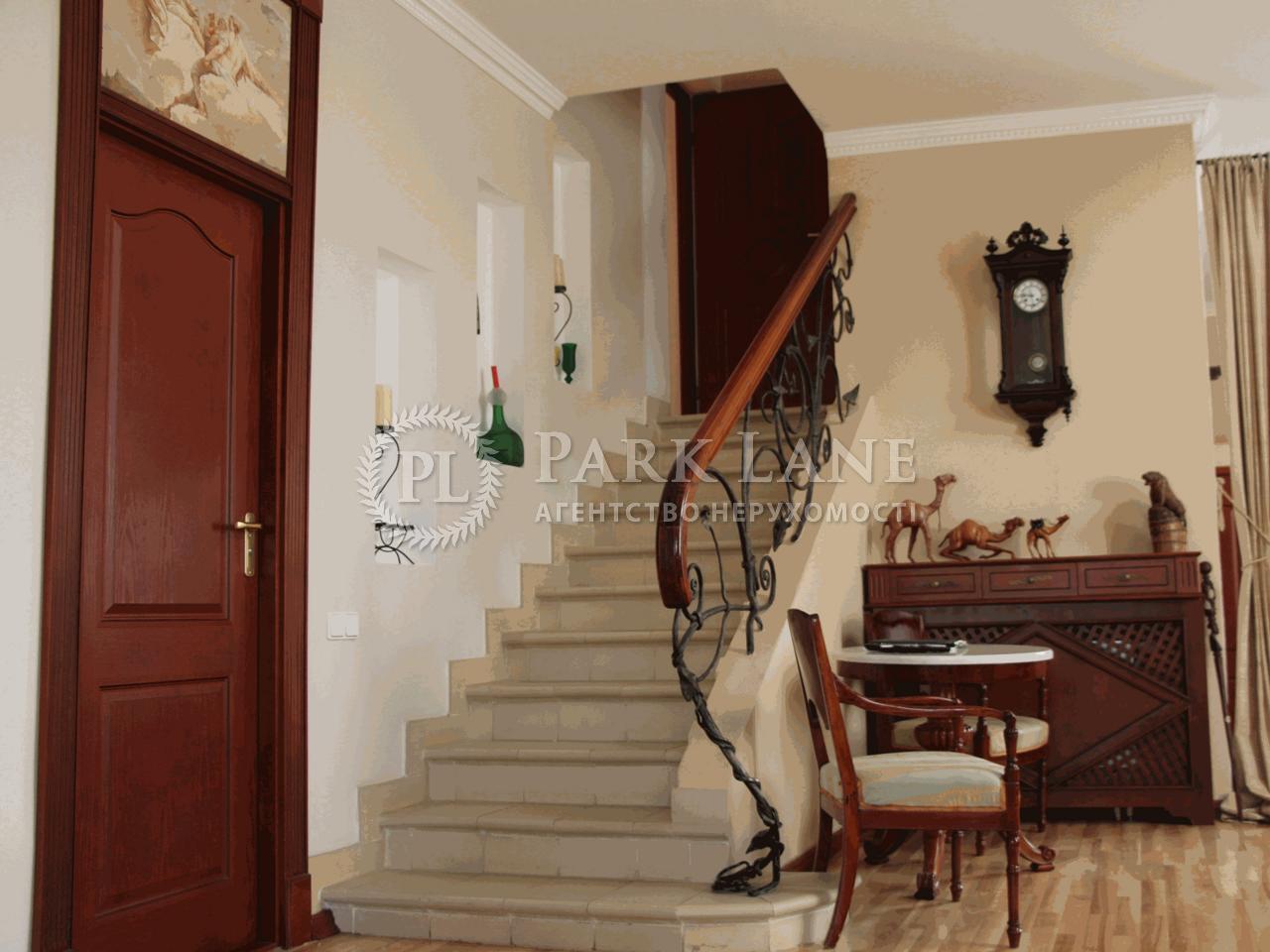 Будинок Лісники (Києво-Святошинський), R-28873 - Фото 4
