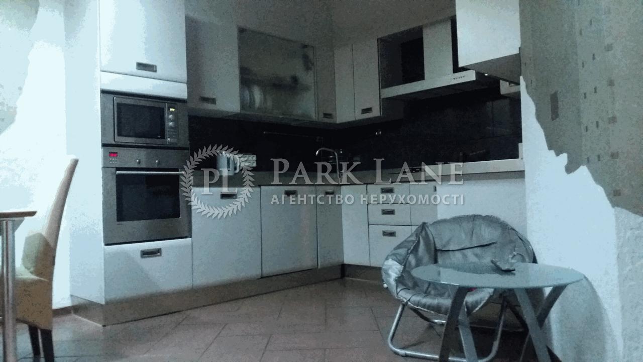 Будинок Лісники (Києво-Святошинський), R-28873 - Фото 8