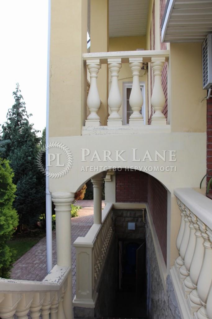 Будинок Лісники (Києво-Святошинський), R-28873 - Фото 16