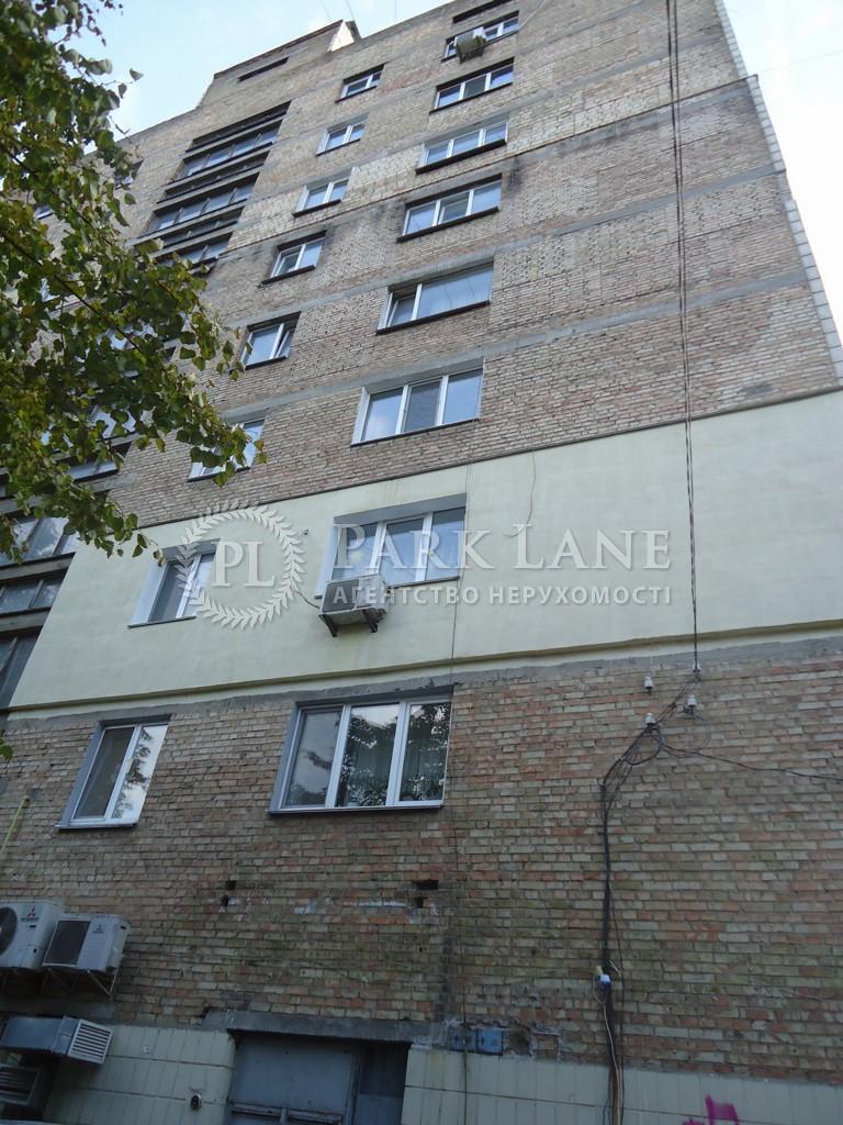 Квартира Z-550355, Багговутовская, 3/15, Киев - Фото 14