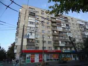 Квартира Z-550355, Багговутовская, 3/15, Киев - Фото 15