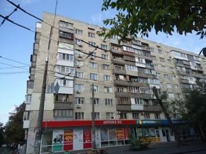 Квартира Z-550355, Багговутовская, 3/15, Киев - Фото 16