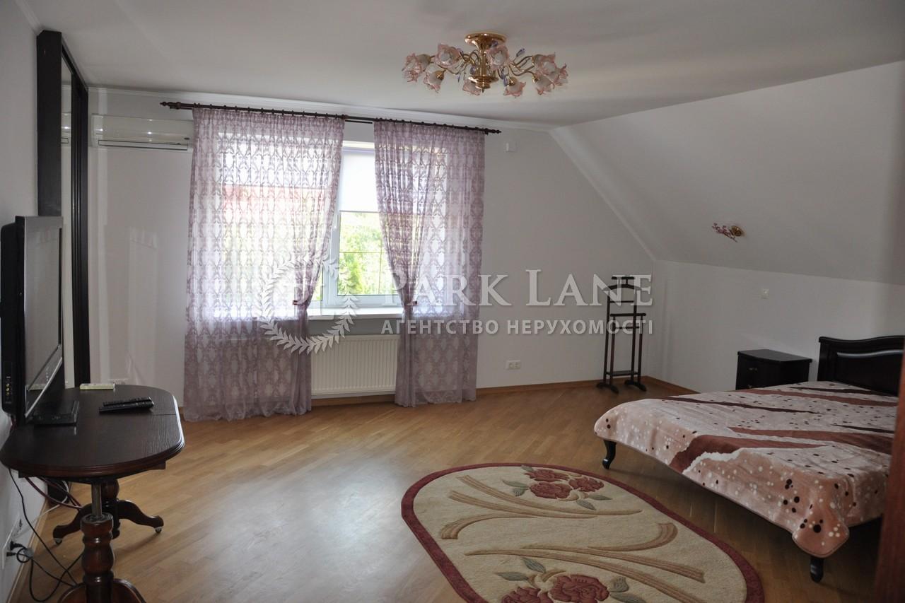 Будинок вул. Лугова, Козин (Конча-Заспа), D-12938 - Фото 5