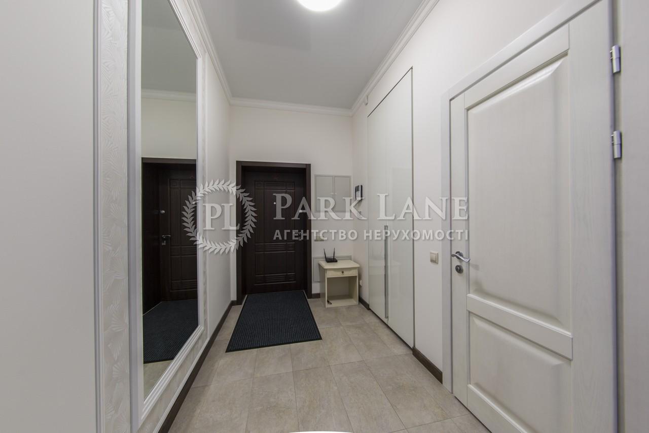 Квартира ул. Старонаводницкая, 6б, Киев, B-99534 - Фото 26