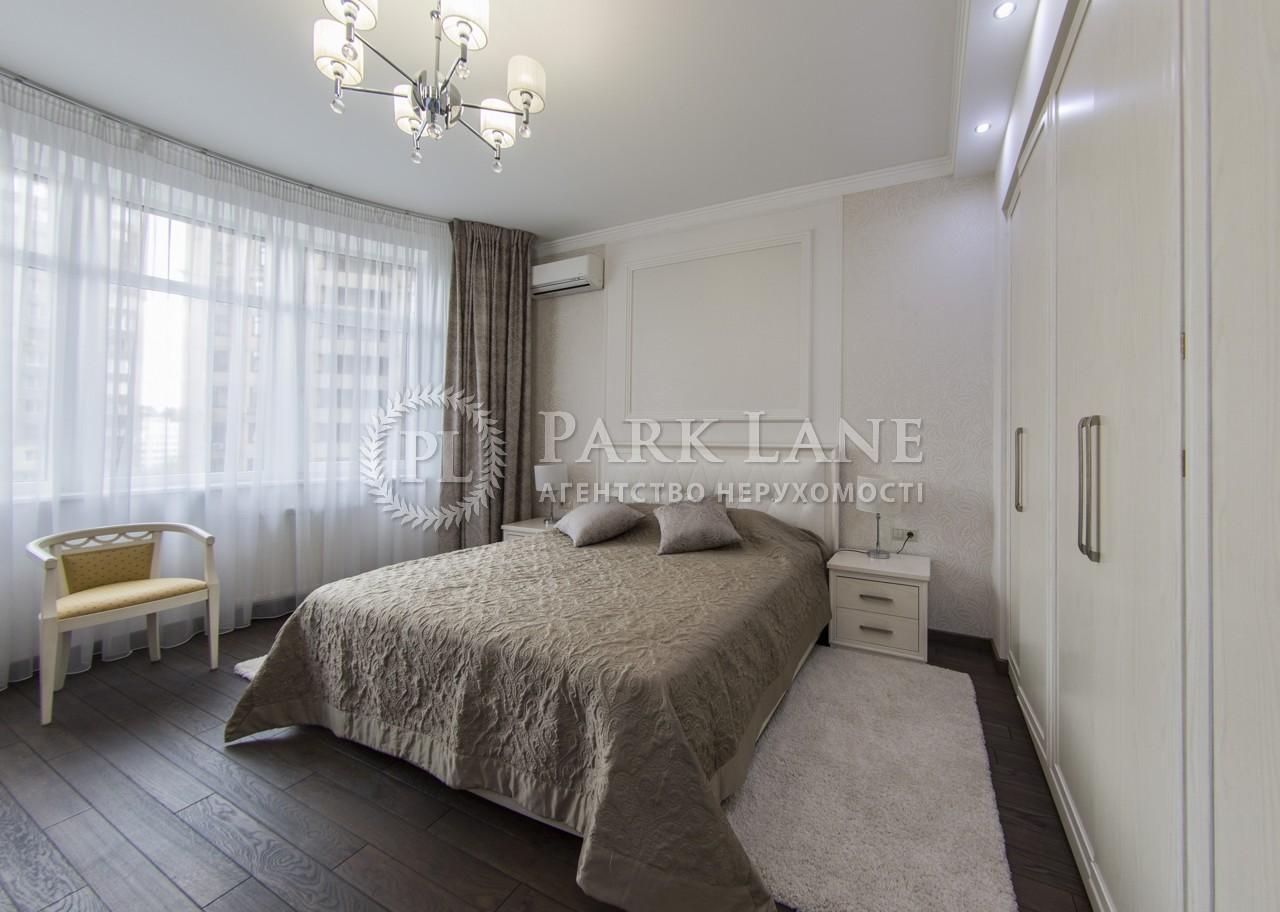 Квартира ул. Старонаводницкая, 6б, Киев, B-99534 - Фото 14