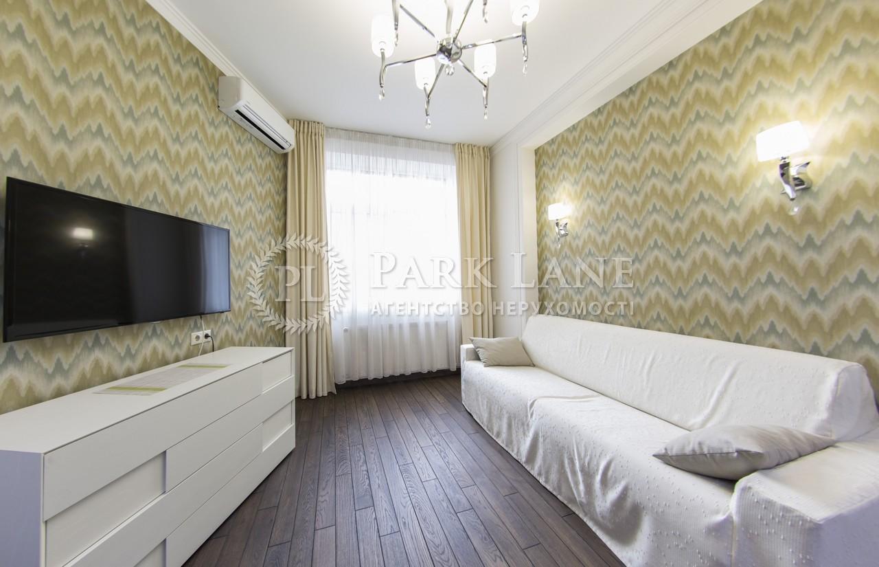 Квартира ул. Старонаводницкая, 6б, Киев, B-99534 - Фото 16