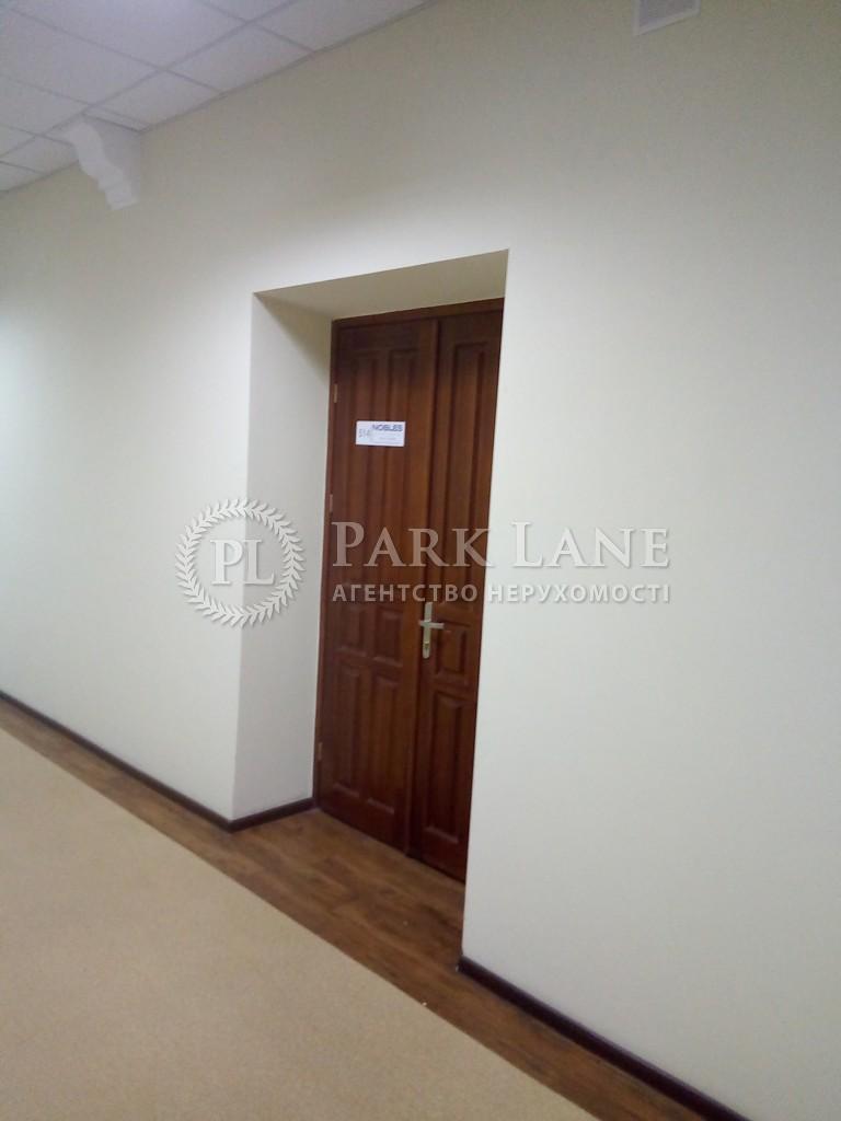 Офис, ул. Крещатик, Киев, Z-292531 - Фото 8