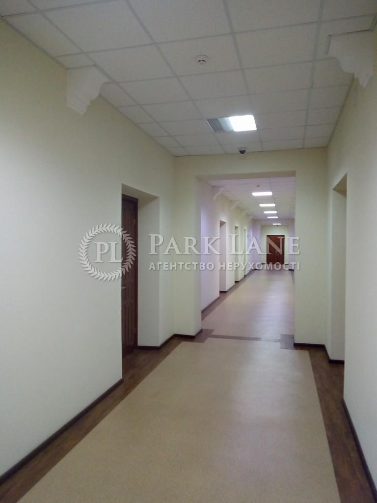Офис, ул. Крещатик, Киев, Z-292531 - Фото 9