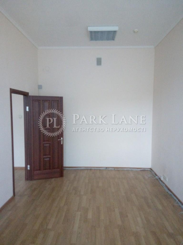 Офис, ул. Крещатик, Киев, Z-292531 - Фото 5