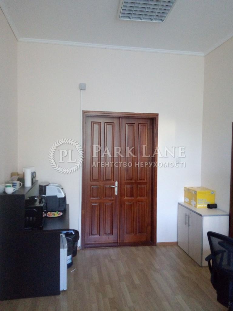 Офис, ул. Крещатик, Киев, Z-292531 - Фото 7