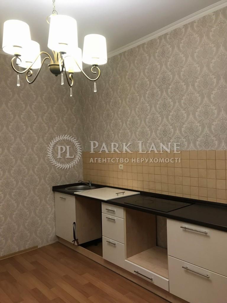 Квартира вул. Дмитрівська, 69, Київ, C-97232 - Фото 9
