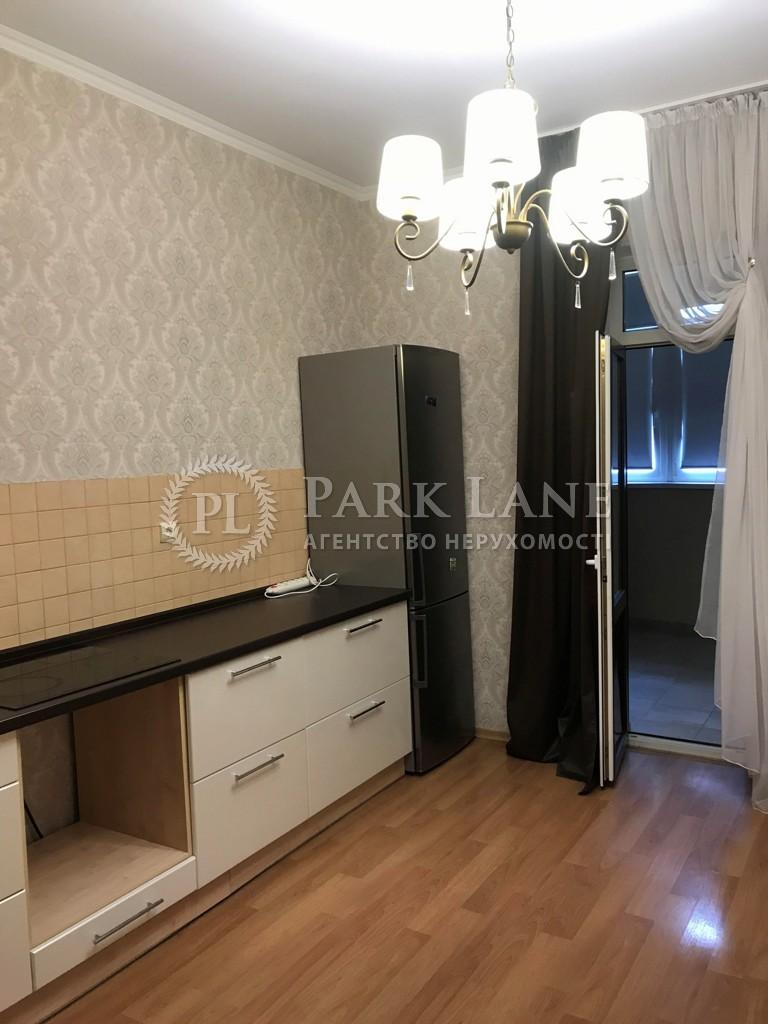 Квартира вул. Дмитрівська, 69, Київ, C-97232 - Фото 8