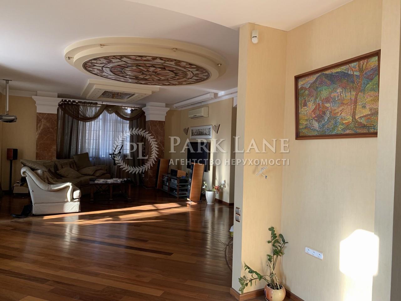 Квартира ул. Пирогова, 6а, Киев, J-28125 - Фото 3