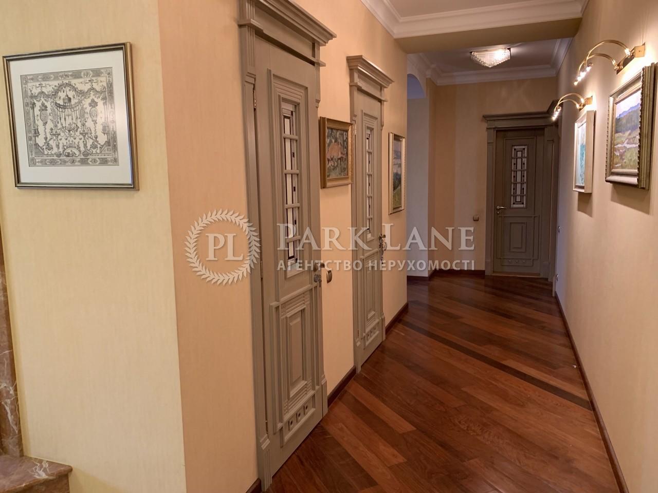 Квартира ул. Пирогова, 6а, Киев, J-28125 - Фото 10