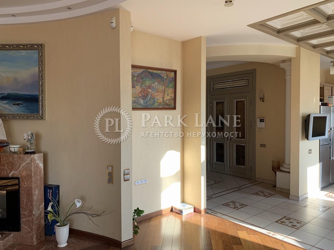 Квартира ул. Пирогова, 6а, Киев, J-28125 - Фото 8