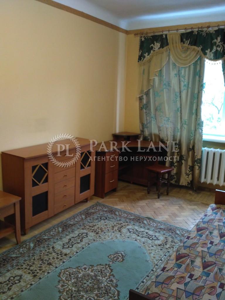 Квартира Соборности просп. (Воссоединения), 1, Киев, R-28064 - Фото 3