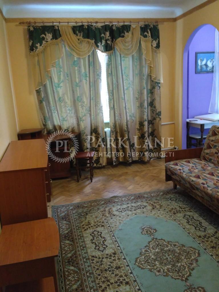 Квартира Соборности просп. (Воссоединения), 1, Киев, R-28064 - Фото 4