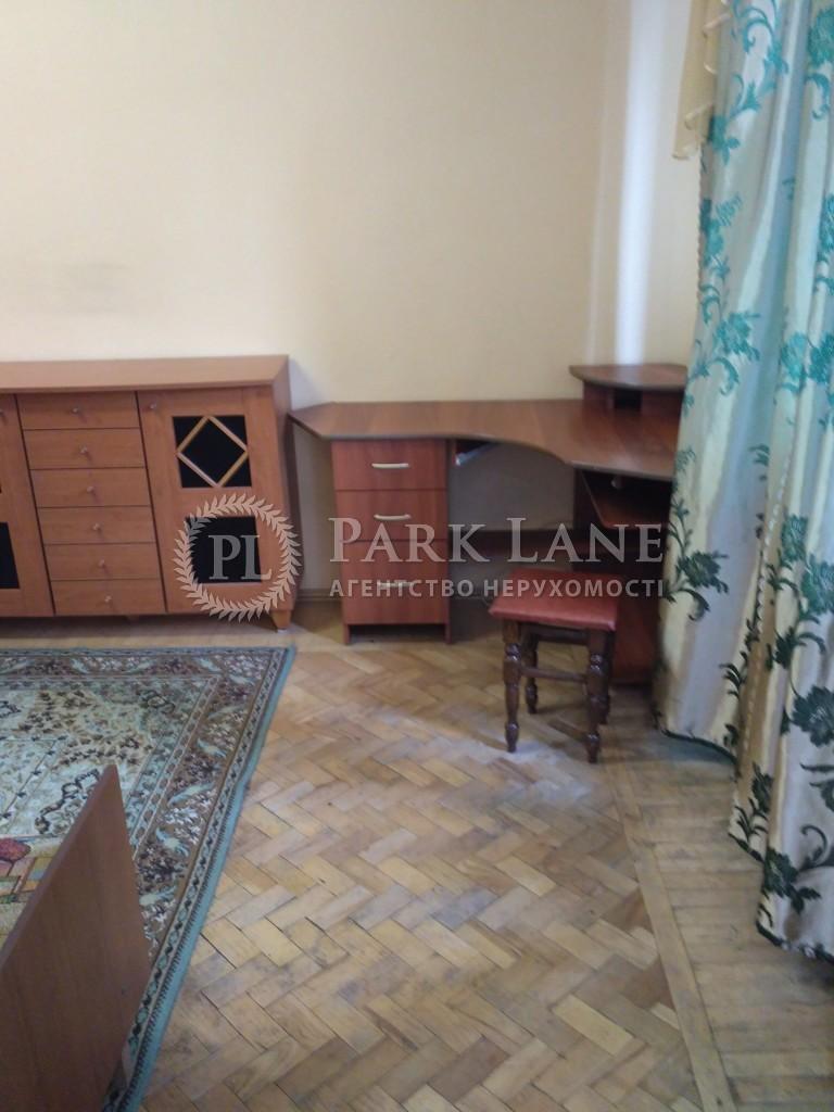 Квартира Соборности просп. (Воссоединения), 1, Киев, R-28064 - Фото 6