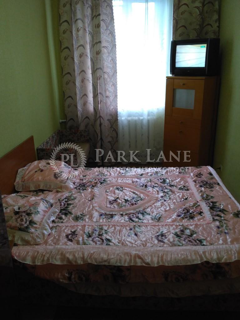 Квартира Соборности просп. (Воссоединения), 1, Киев, R-28064 - Фото 7