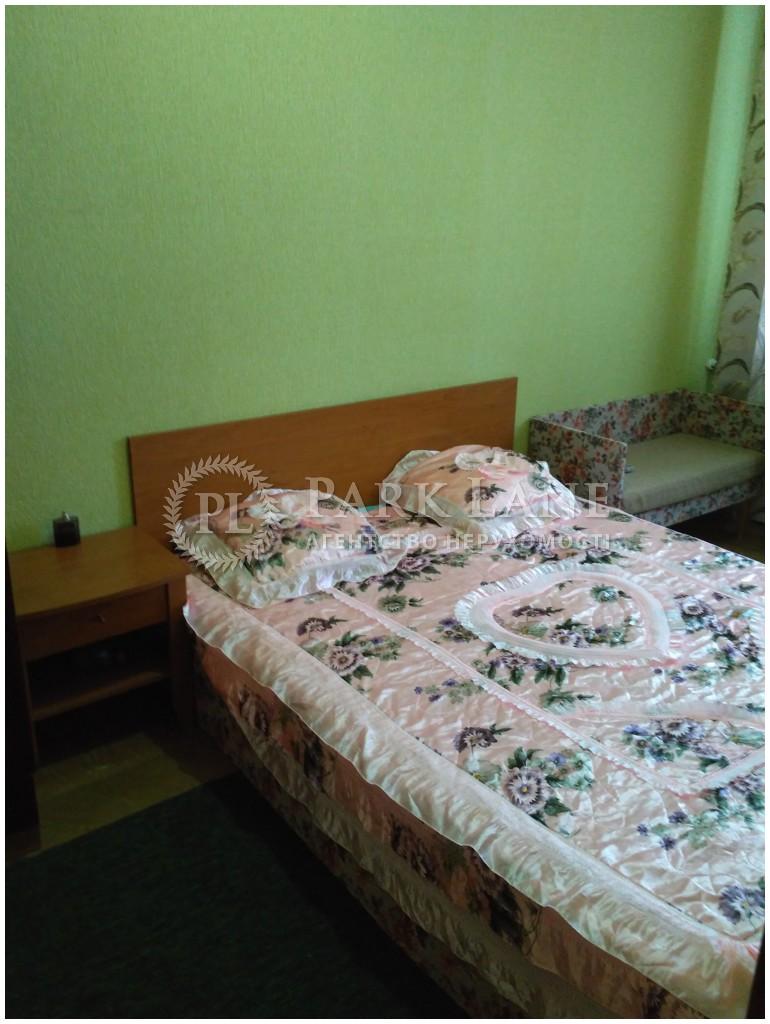 Квартира Соборности просп. (Воссоединения), 1, Киев, R-28064 - Фото 8