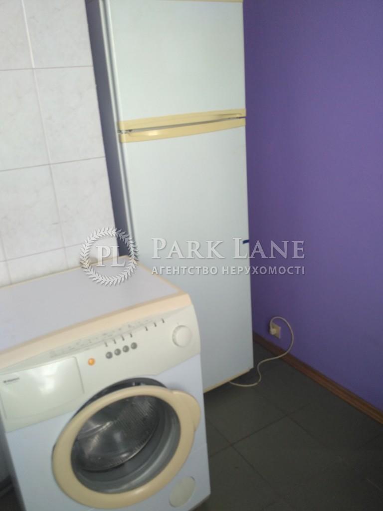 Квартира Соборности просп. (Воссоединения), 1, Киев, R-28064 - Фото 11