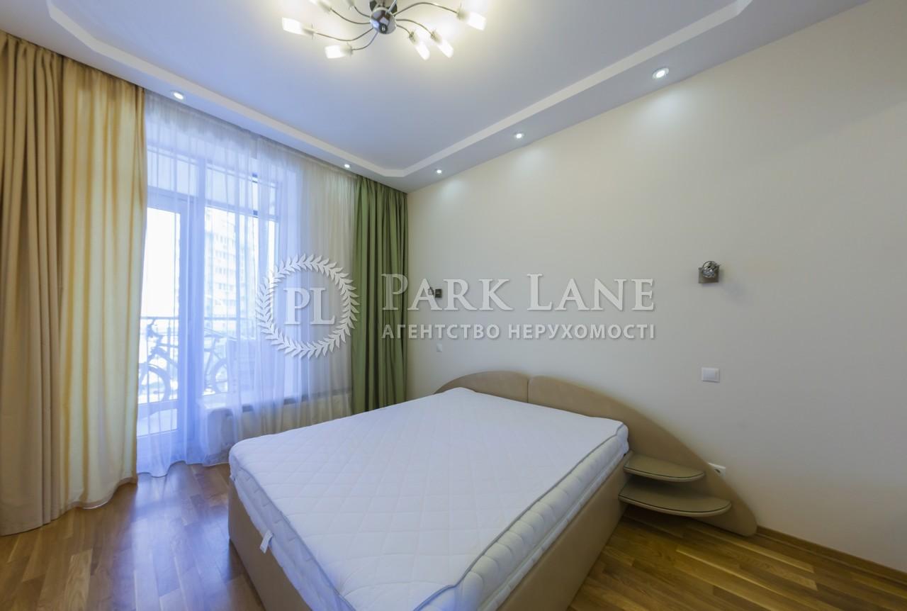 Квартира ул. Окипной Раиcы, 18, Киев, G-17012 - Фото 9