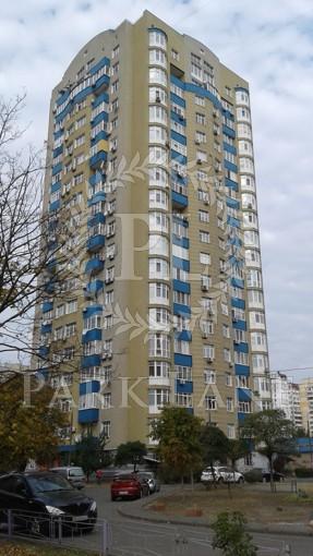 Квартира, Z-746835, 9к