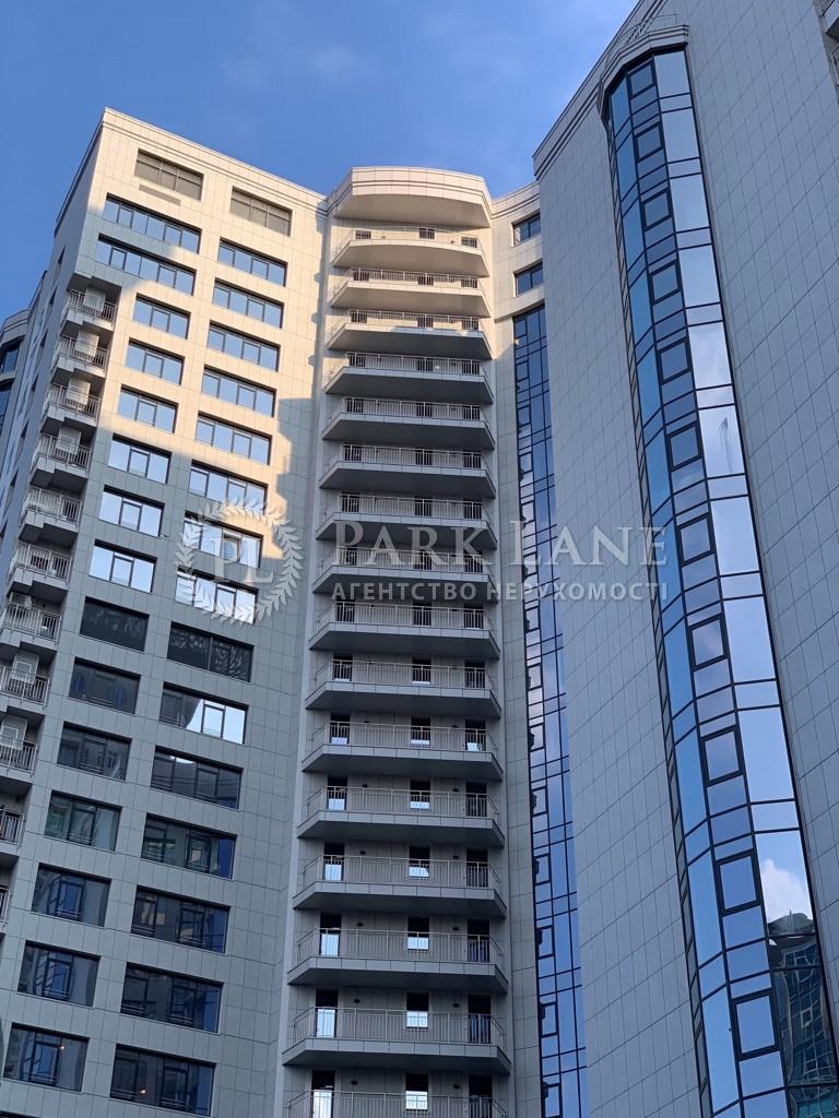 Квартира ул. Бусловская, 12, Киев, Z-541025 - Фото 10
