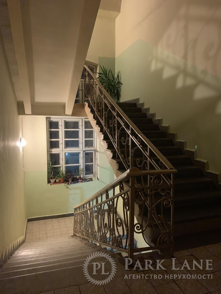 Квартира N-21335, Владимирская, 81а, Киев - Фото 3