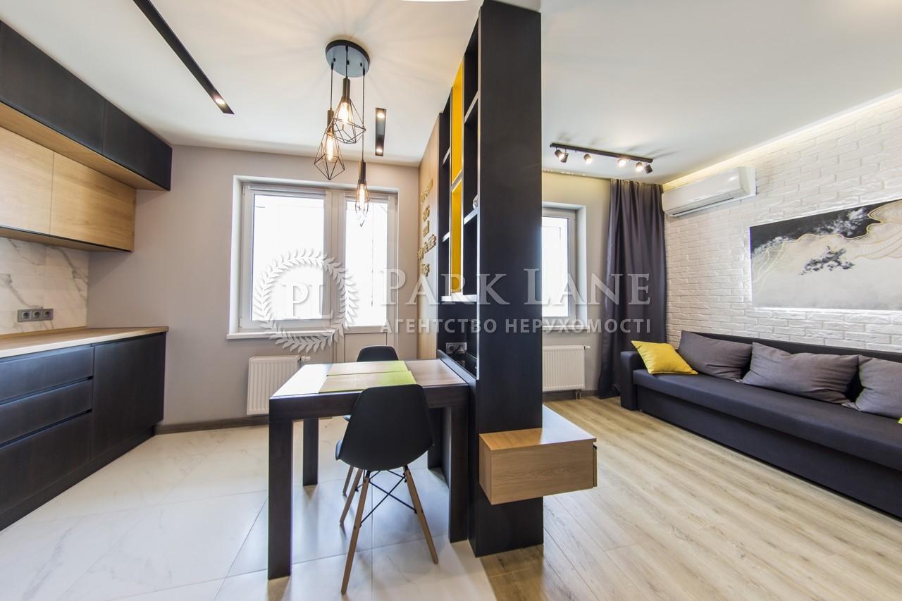 Квартира ул. Донца Михаила, 2а, Киев, J-28138 - Фото 8