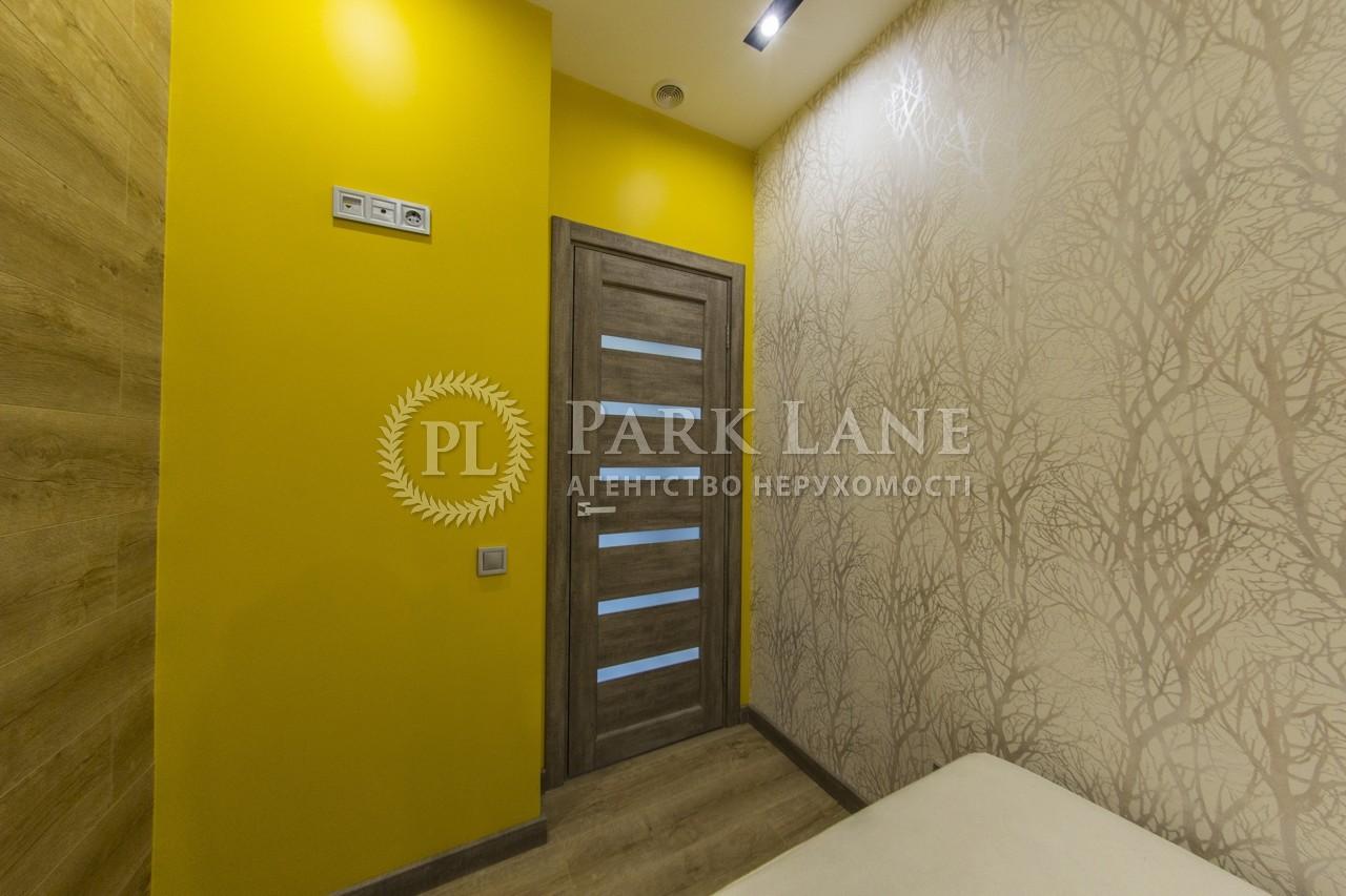 Квартира ул. Донца Михаила, 2а, Киев, J-28138 - Фото 17
