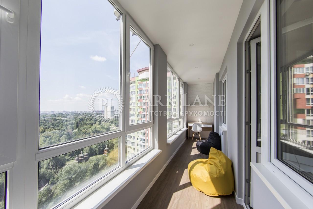 Квартира ул. Донца Михаила, 2а, Киев, J-28138 - Фото 24