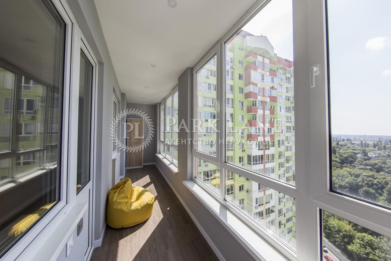 Квартира ул. Донца Михаила, 2а, Киев, J-28138 - Фото 26