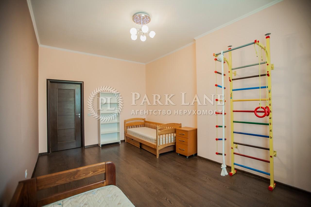 Apartment Konovalcia Evhena (Shchorsa) St., 32г, Kyiv, I-30307 - Photo 10