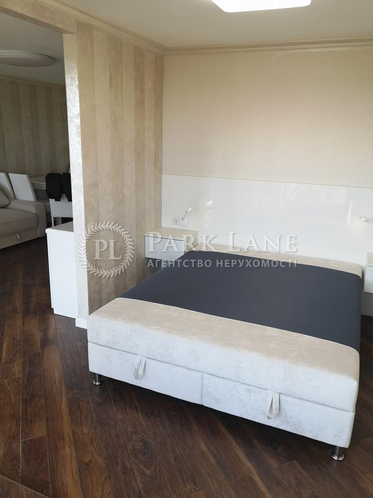 Квартира ул. Ереванская, 13 корпус 1, Киев, N-21339 - Фото 6