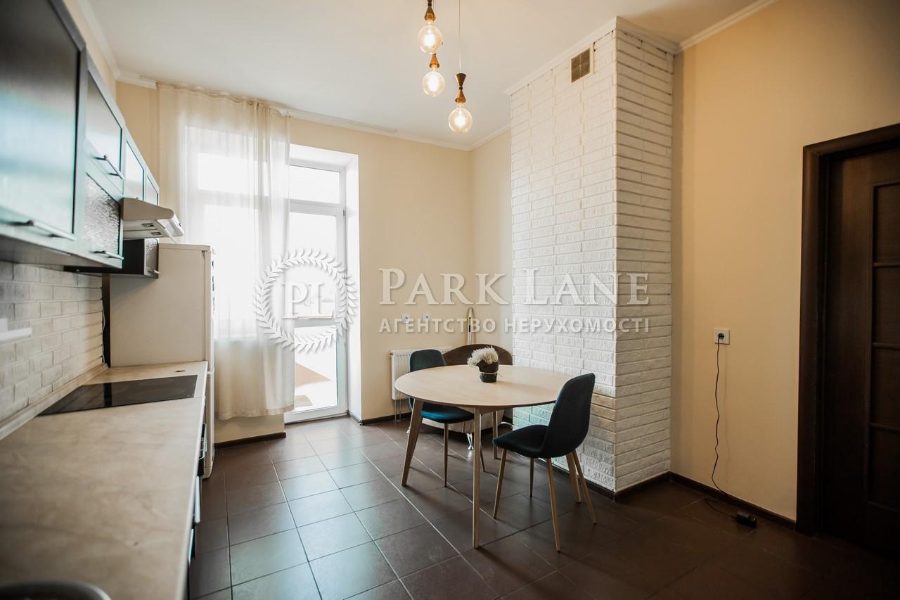 Apartment Konovalcia Evhena (Shchorsa) St., 32г, Kyiv, I-30307 - Photo 12